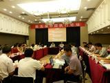 第五届中国执行论坛